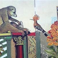 Ein ernster Affe